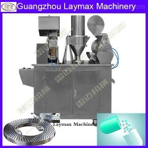 LM-208D臨沂膠囊充填機 自動膠囊充填機廠家
