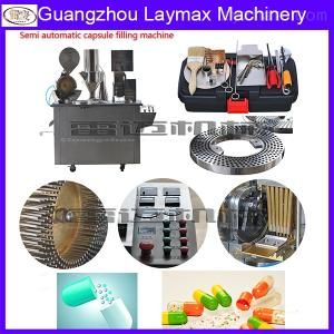 LM-208D杭州自動膠囊填充機 膠囊灌裝填充機