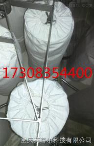 流化床制粒機包衣機防靜電捕集袋及配件