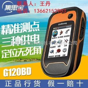G120BD北京門頭溝合作思壯GPS經緯儀集思寶G120BD商城賣