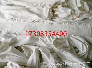 流化床干燥機制粒機流化床干燥機制粒機防靜電專業濾袋捕塵袋捕集袋及配件