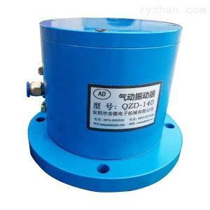 QZD-140混凝土氣動振動器