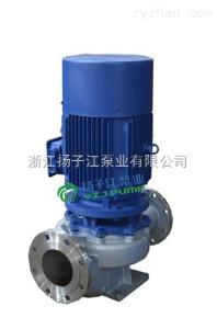 IHG80-200不銹鋼水泵 IHG50-100立式管道離心泵 耐酸堿腐蝕化工泵