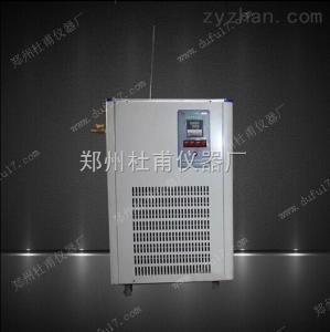 DFY-50/30低溫恒溫反 應浴槽