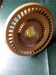 廠用吊管式150W防爆led照明燈/led防爆燈150w價格/LED防爆燈生產許可證