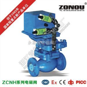 ZCNH-40CZCNH-40C先導活塞式高溫高壓電磁閥 400度電磁閥