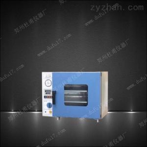 DZF-6050电热恒温干燥箱 厂家专业制造