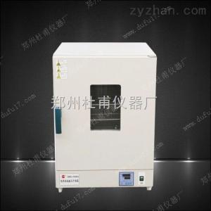 DHG-9070A數顯恒溫干燥箱工業電子化驗室用鼓風式