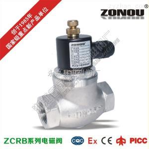 ZCRBZCRB燃氣緊急切斷電磁閥 不銹鋼螺紋活塞式燃氣緊急切斷電磁閥