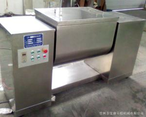 CH-200混料機,槽形混合機/混合設備