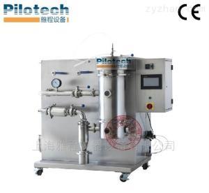YC-3000小型噴霧冷凍干燥機