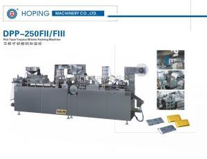 DPP-250F11平板式铝塑/铝铝泡罩包装机