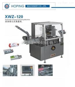XWZ-120浙江立式装盒机