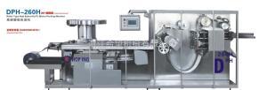 DPH-260H輥板鋁塑泡罩包裝機廠家