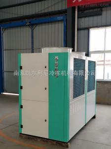 CRX-40ADcoarl風冷箱型工業冷水機組