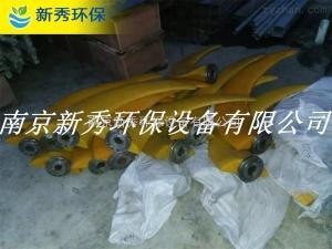 QJB南京新秀环保QJB低速推流器选型方法