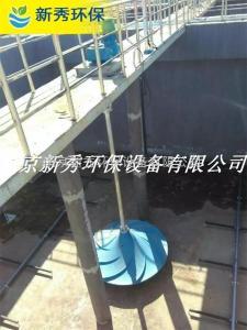 GSJ南京新秀環保GSJ雙曲面攪拌機選型方法