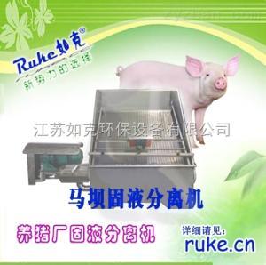 RKSF-20猪粪固液脱水机 粪便挤压机