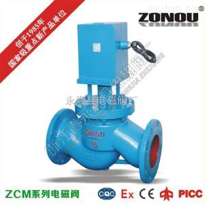 ZCMZCM煤氣電磁閥廠家直銷