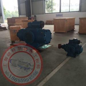 HSNH1300-54鐵人-hsn系列三螺桿泵