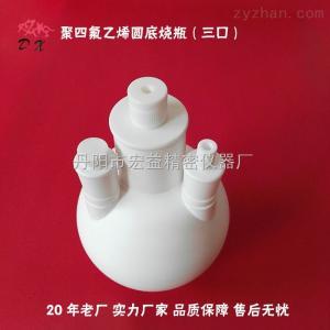 聚四氟乙烯圆底烧瓶 250ml单口/两口/三口/四口 特氟龙PTFE圆底烧瓶