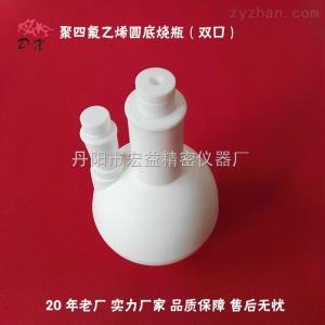 聚四氟乙烯圆底烧瓶 250/500/1000/2000mL标准口径 PTFE圆底烧瓶