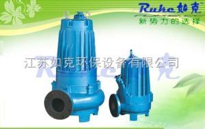 50WQ15-20-2.2WQ潜水排污泵