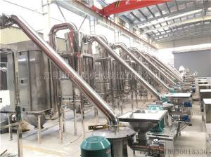 WFJ型食品制藥化工超細磨粉機