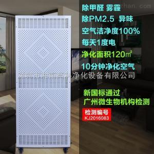 SAf-002除PM2.5FFU空气净化器/幼儿园办公家用空气过滤器/效率高达99.99%