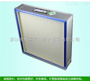 SAf-003空調用高效過濾網,無塵車間用高效過濾器,610*610*80