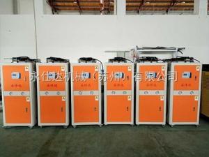 YSD-05WF永仕達 供應陽極鋁氧化專用冷凍機,風冷式冷水機,工業冷油機,
