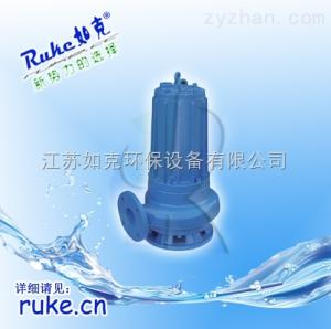 50WQ15-20-2.2大口径潜水排污泵