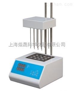 XSF-12氮气吹干仪