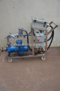 YLJ-II槽罐车自动分装大桶计量设备