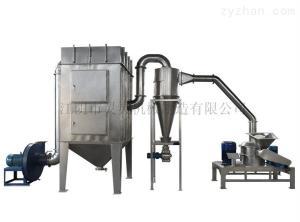 WFJ硝酸铜粉碎机 无筛网脉冲除尘水循环冷却自动下料超微粉碎机组