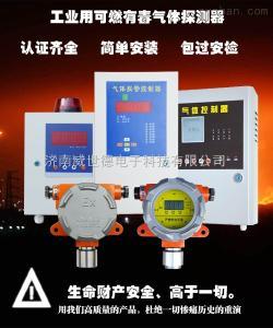 AN-SF6六氟化硫氣體報警器 六氟化硫*