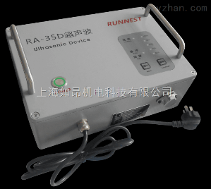 RA-35D如昂RA-35D超声波系统振动筛专用设备