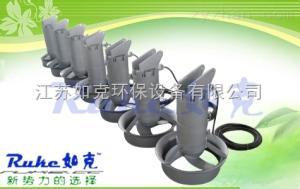 QJB0.55/4-220/3-1400潛水攪拌機 混合攪拌機