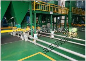 BYGL400细粉管链输送机、管链输送设备厂家直销