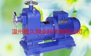 ZCQ系列ZCQ系列磁力泵