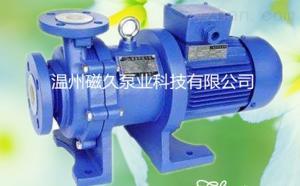 磁力泵耐腐蚀无泄漏磁力泵CQB-F型氟塑料磁力泵