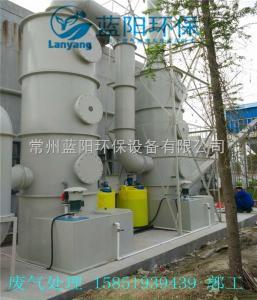 LY-SQ宿遷廢氣處理設備