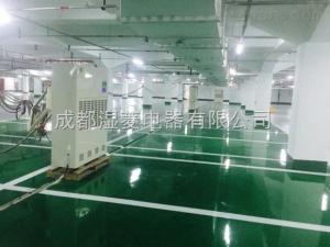 郑州耐高温烘干房除湿机