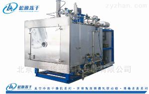 GZLY-5生产型冷冻干燥机