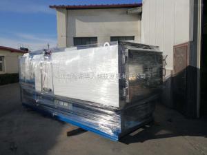GZL-10生产型真空冷冻干燥机