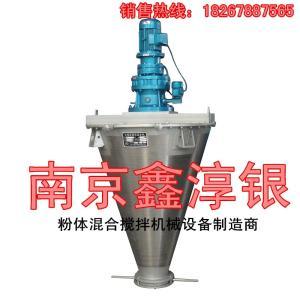 立式混合机 双螺旋锥形混合搅拌机 专业粉体混合设备厂家