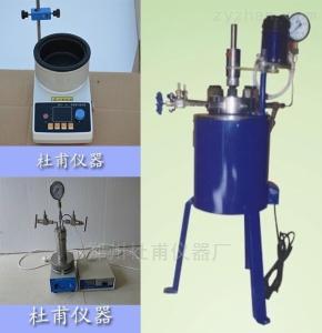 TGYF-C-50ml实验室小型高压反应釜耐腐蚀