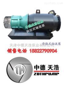qzb臥式潛水軸流泵生產廠家|雪橇式軸流泵規格型號