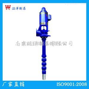 LJC干式长轴深井泵电动深井泵立式深井泵深井长轴泵轴流深井泵