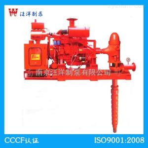 XBC柴油机深井消防泵柴油机水泵柴油机消防泵深井消防泵